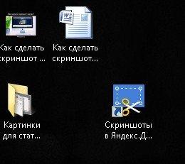 Скриншот Яндекса