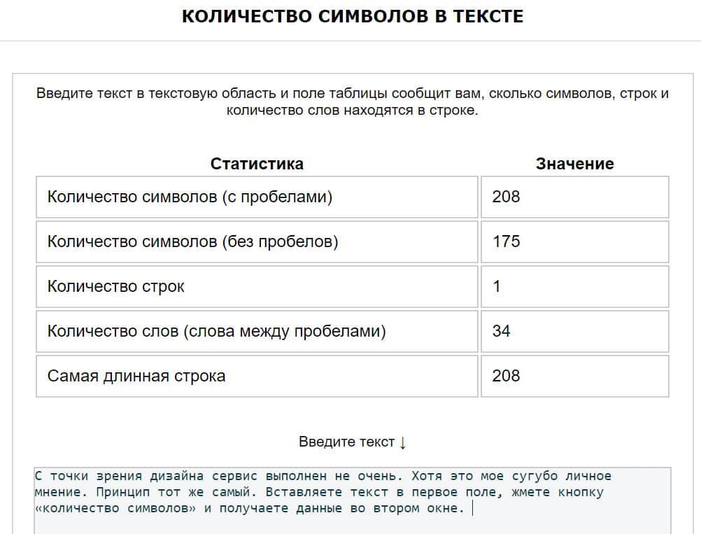 Mainspy.ru-min