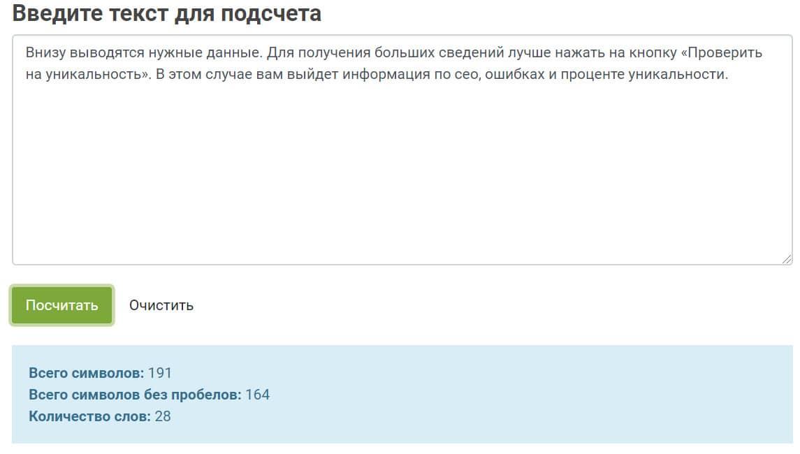 Pr-cy.ru 2-min