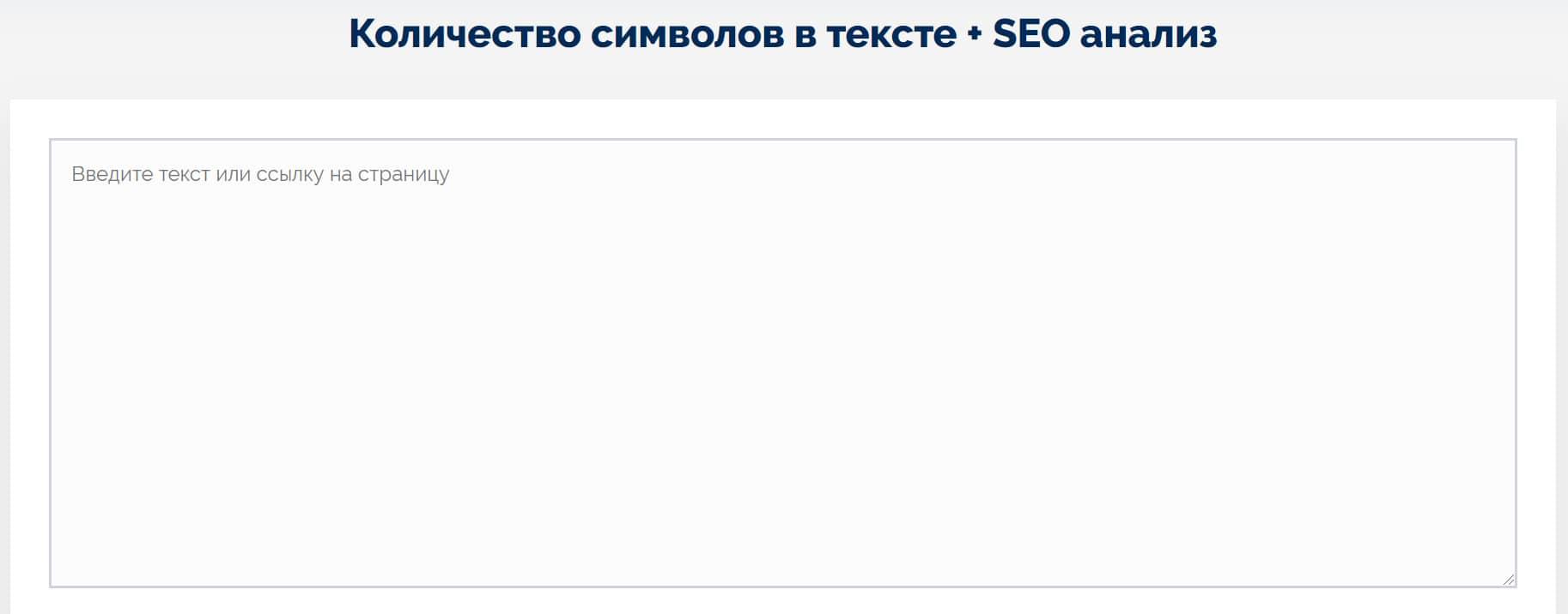 Serphunt.ru-min