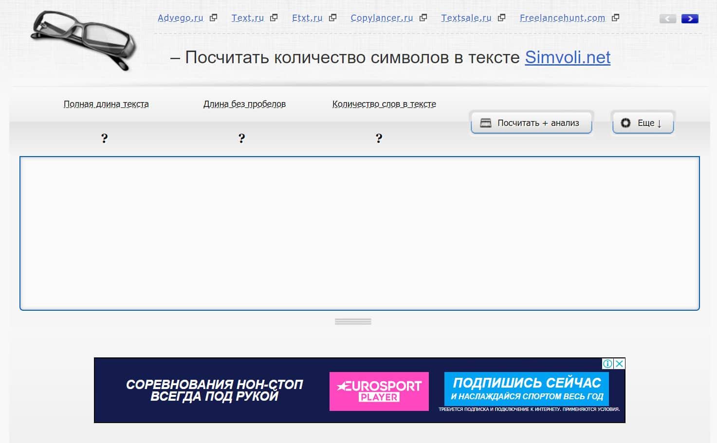Simvoli.net 2-min