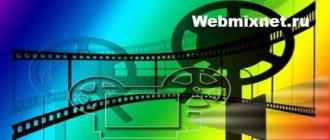 Список бесплатных программ для скачивания фильмов