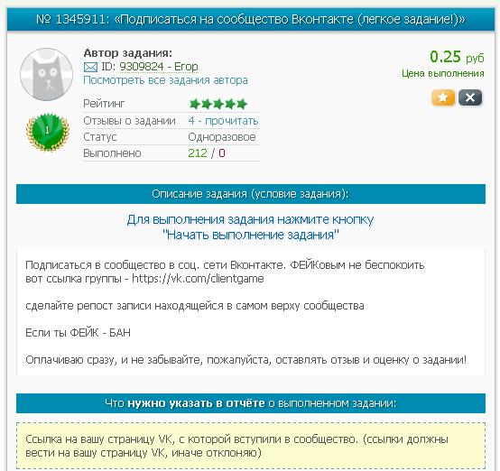 Как заработать в интернете деньги новичку с нуля до 100 000 рублей