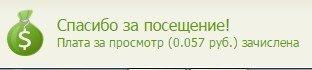 как заработать 1 рубль