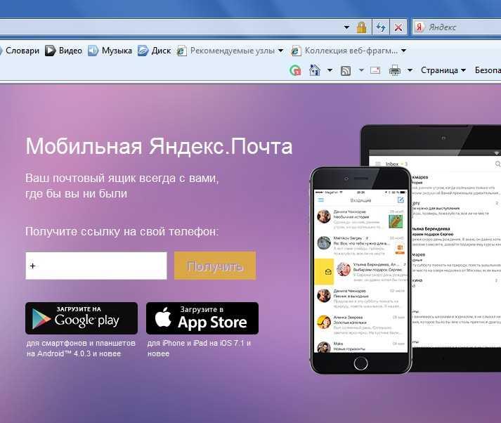 каким способом можно прервать загрузку веб-страницы в браузере
