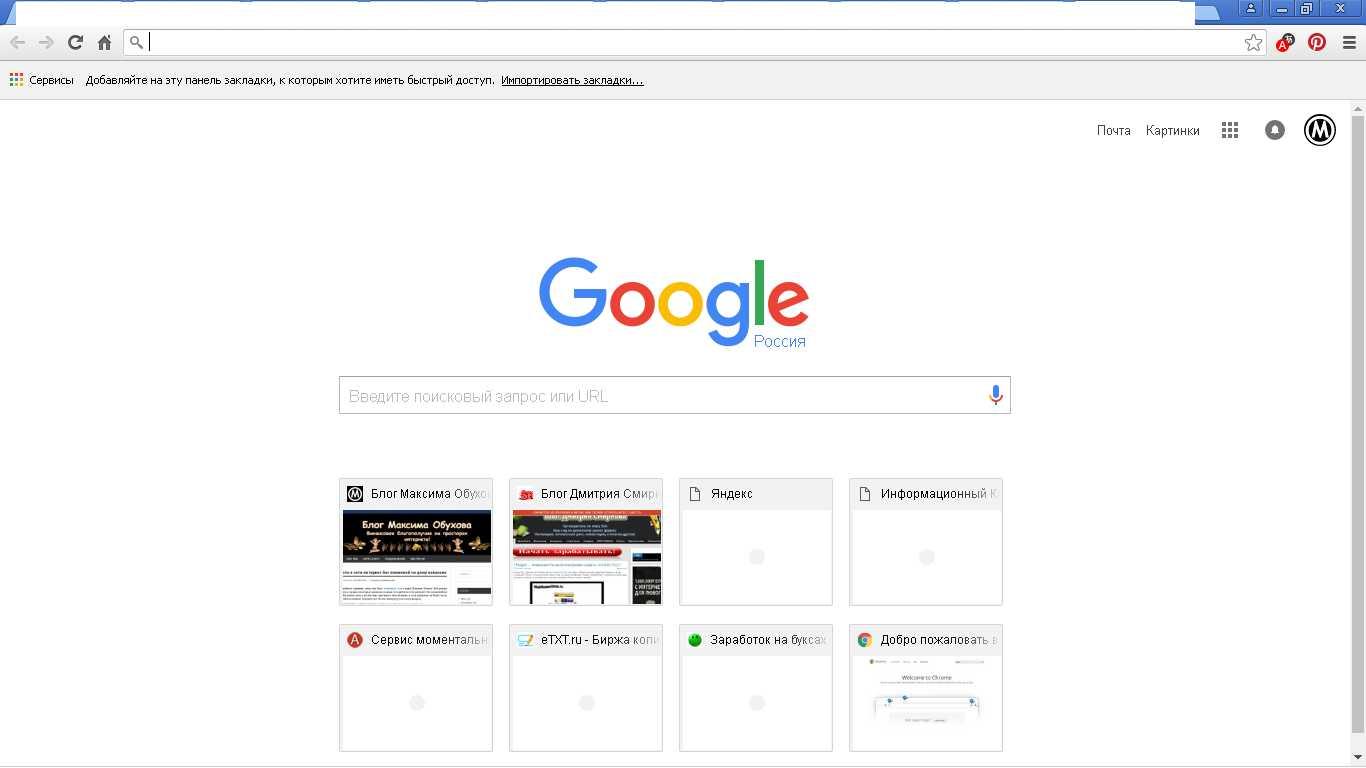 как создать второй аккаунт в гугле