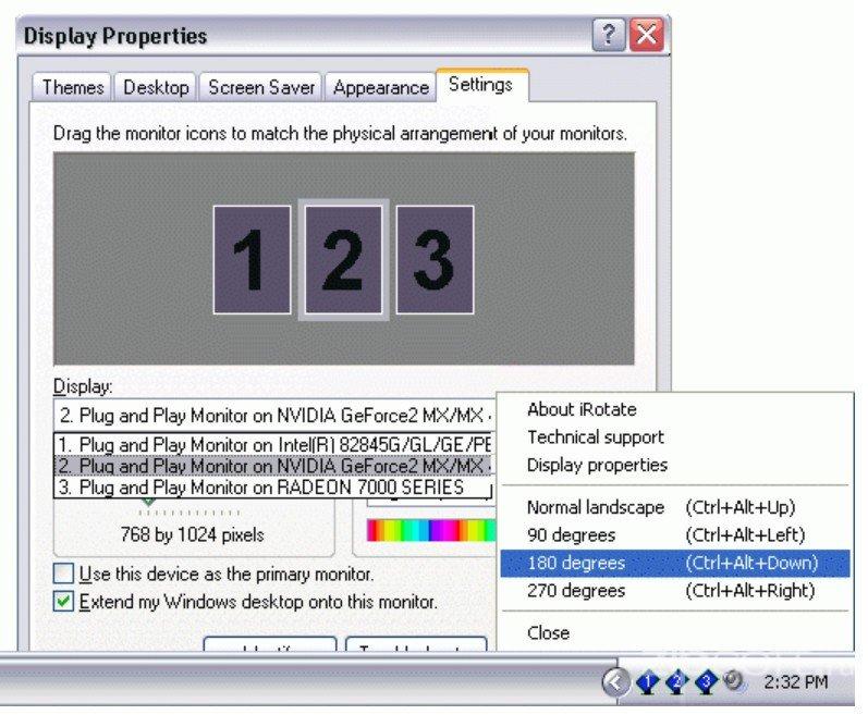 Приложение для переворота дисплея iRotate