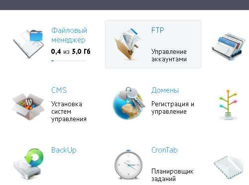 как скачать все файлы сайта с хостинга без FTP