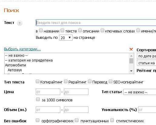 Как заработать в интернете с минимальными вложениями максимум 50 рублей?