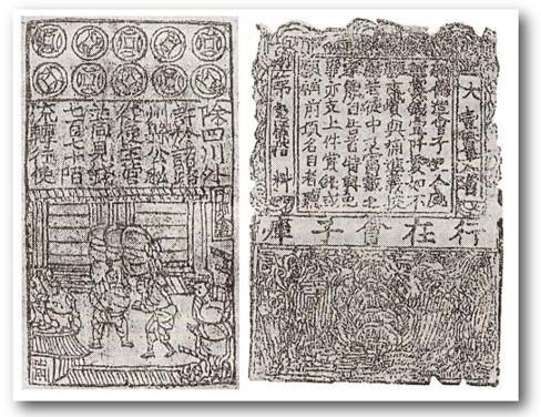 Банкноты какой страны считаются самыми древними бумажными деньгами