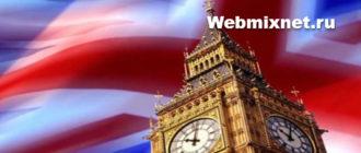 Английский по скайпу для детей и взрослых в онлайн школе skyeng