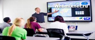 Платформа для обучения в интернете