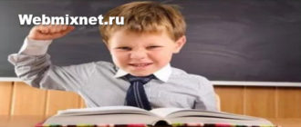 Почему я решил пойти учится на проект Пузат.ру