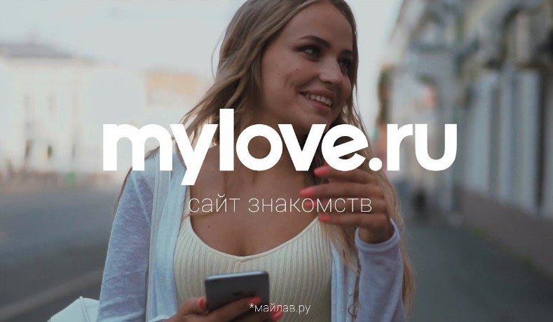 http://mylove.ru/