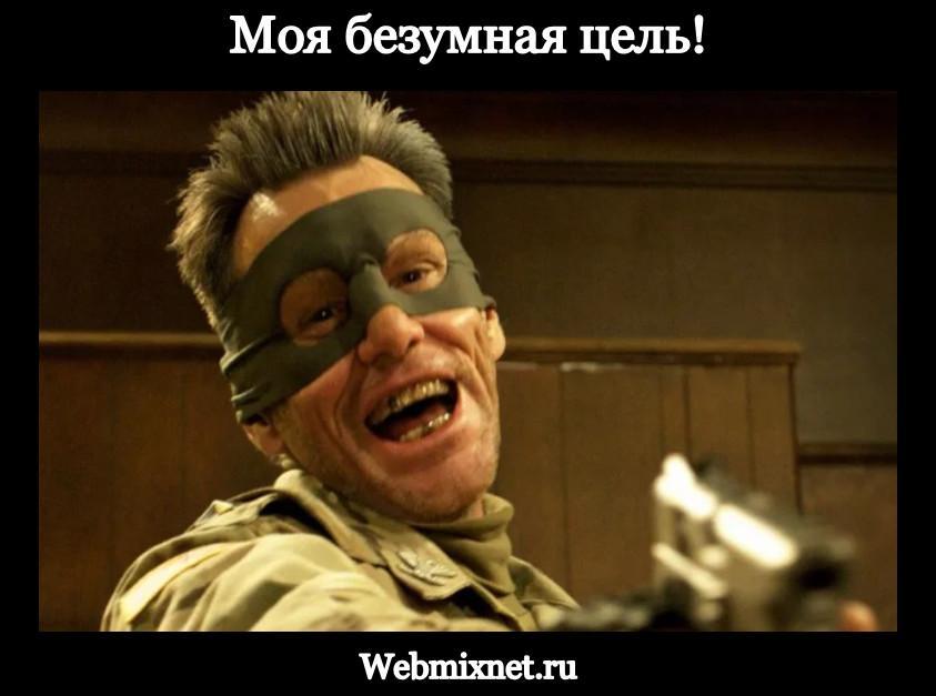 Цель 60 000 рублей