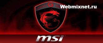 Ноутбук MSI GE62 7RE-033RU Apache Pro