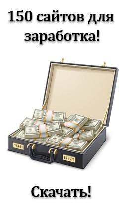 Баннер чемодан с деньгами