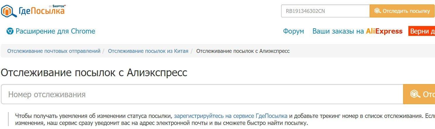 Гдепосылка