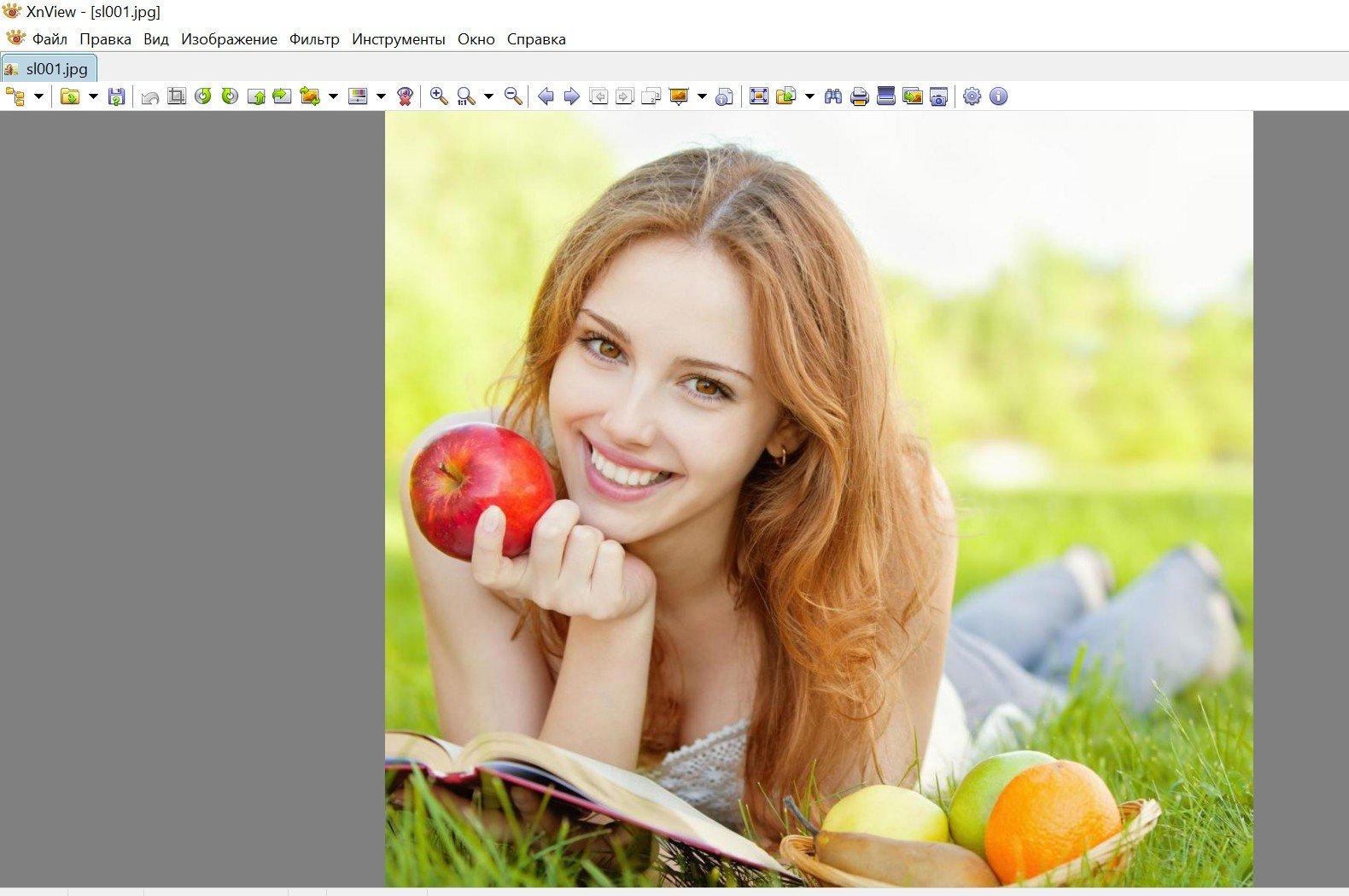 Открытие изображений