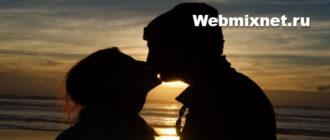 Заработок на сайтах знакомств в интернете