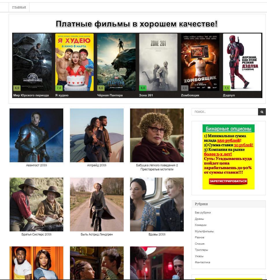 мой сайт_1