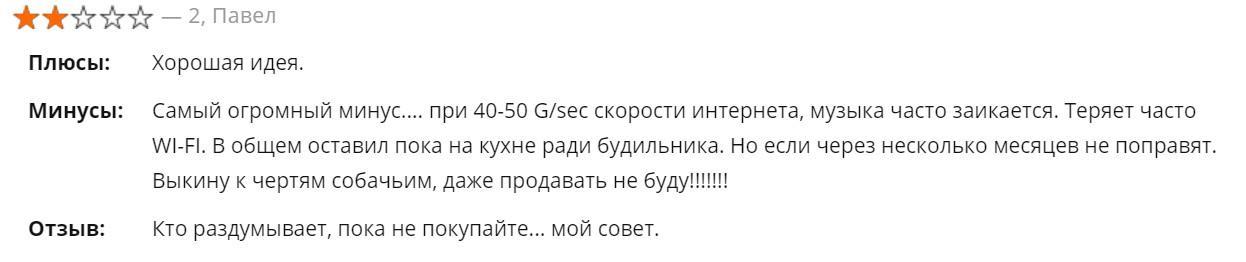 отзв4
