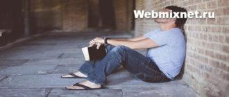 Стоит ли покупать платное обучение в интернете