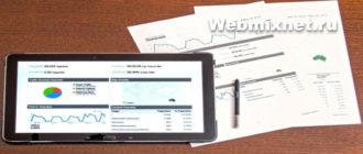 Схема заработка для информационного бизнеса
