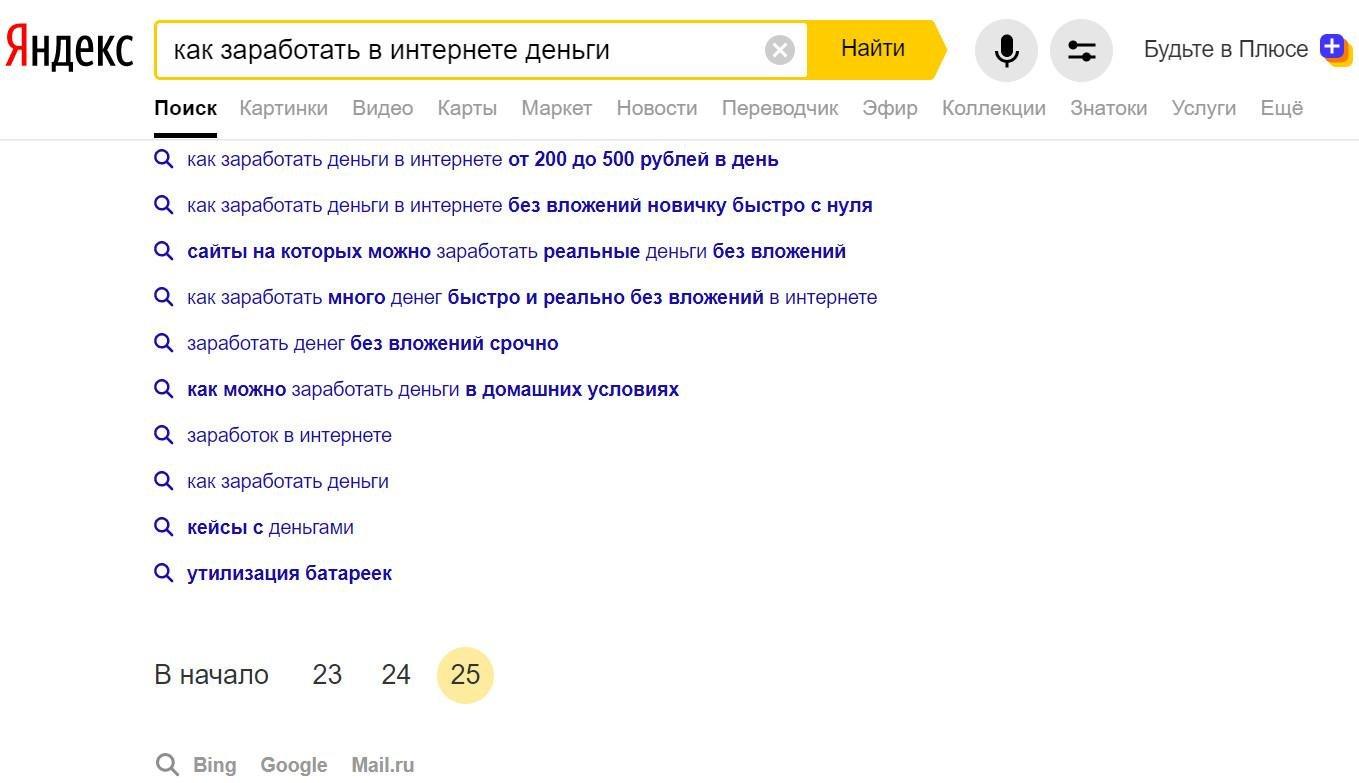 Яндекс загружает 250 сайтов