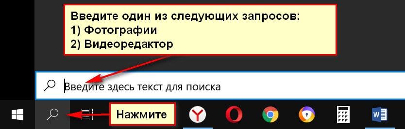 2 способа попасть в приложение-min