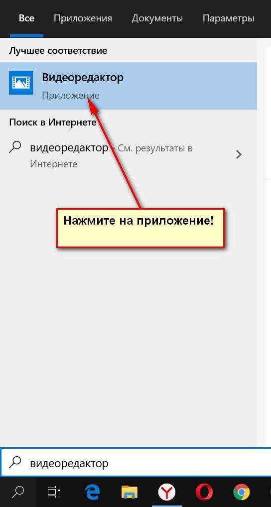 приложение видеоредактор-min