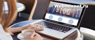 3 крутых способа продвинуть блог-min