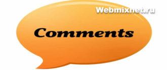 Как понять какие комментарии настоящие в онлайн магазине-min