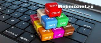 Как узнать возраст домена сайта-min