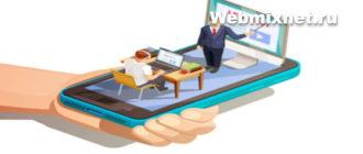 Платформа для онлайн школы