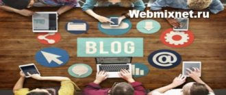 Должен ли блогер сам писать статьи на свой блог