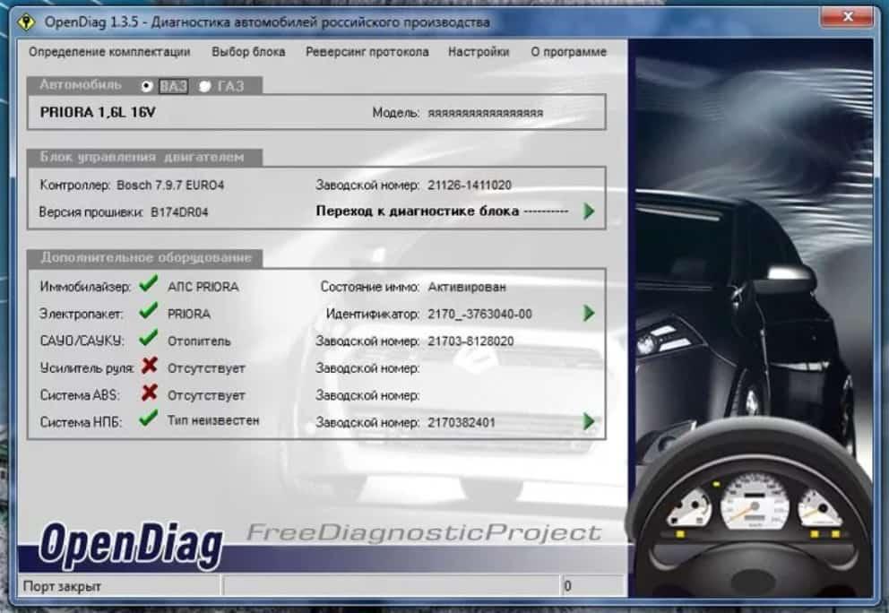 OpenDiag-min