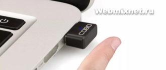Подборка сканеров отпечатка пальца для компьютера