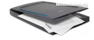программа для сканирования документов онлайн