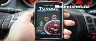 Программы для сканирования автомобилей на русском языке